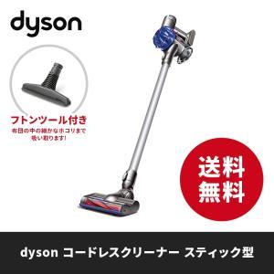 送料無料 ダイソン dyson コードレスクリーナー V6 DC62SPL スティック型 掃除機 特典フトンツール付