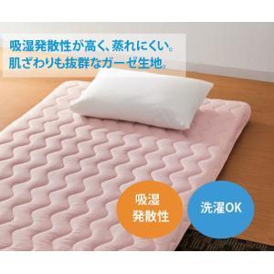 ガーゼ敷きパッド 洗濯OK 吸湿発散性 シングル 2枚組 モリリン |jolf-p