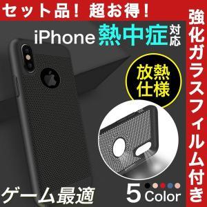 ★「対応機種」 iPhoneXS(アイフォンXS)、iPhoneXS Max(アイフォンXSマックス...