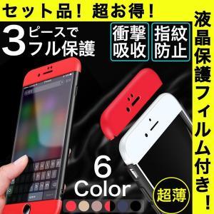 ★「対応機種」 iPhoneX(アイフォンX)、iPhone7(アイフォン7)、iPhone7 Pl...