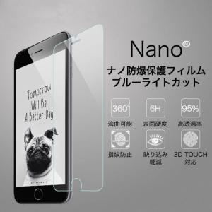 ★「対応機種」 iPhone11(アイフォン11)、iPhone11Pro(アイフォン11Pro)、...