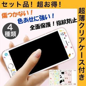 ★「対応機種」 iPhone8(アイフォン8)、iPhone8 Plus(アイフォン8 プラス)  ...