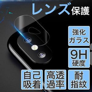 ★「対応機種」 iPhoneX(アイフォンX)  ★「カラー」 クリア(透明)  ★「商品特徴」 大...