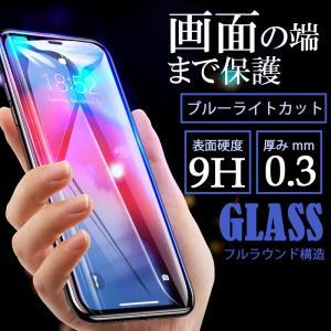★「対応機種」 iPhoneXS Max(アイフォンXSマックス)、iPhoneXR(アイフォンXR...
