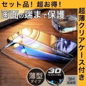 ★「対応機種」 iPhoneXS(アイフォンXS)、iPhoneXS Max(アイフォンXSプラス)...