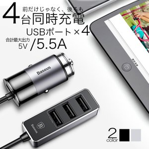 ★「対応機種」 iPhone5、iPhone5s、iPhoneSE、iPhone6、iPhone6 ...