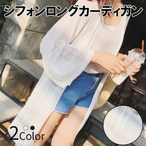 「カラー」 ブラック、ホワイト  「素材」 シフォン  「商品紹介」 品良く肌見せでき、女性らしいフ...