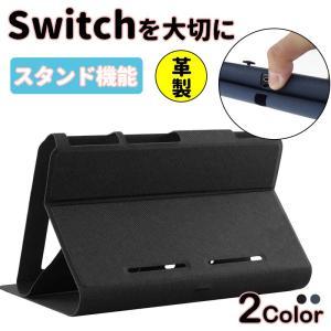 ★「対応機種」 Nintendo Switch(ニンテンドウ スイッチ)  ★「カラー」 ブラック(...