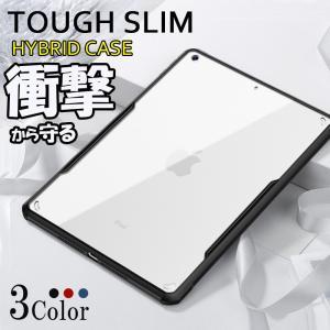 iPad 第7世代 ケース iPad mini 5 4 iPad Air 2019 ケース クリア ...