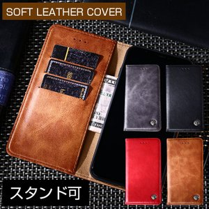 携帯ケース手帳型 iphonexr iphone11 iphonexs ケース 耐衝撃 スマホケース...