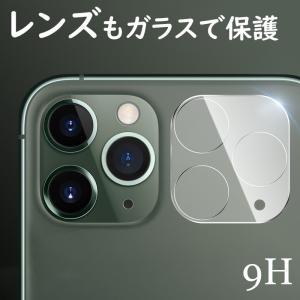 iPhone11 Pro Max ガラスフィルム カメラ レンズ保護フィルム iPhone11Pro...
