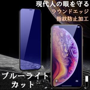 ★「対応機種」 iPhone11(アイフォン11)、iPhone11Pro(アイフォン11プロ)、i...