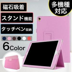 Xperia Z4 Tablet Xperia Z2 Tablet ケース 手帳型 カバー 耐衝撃 ...