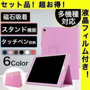 iPad mini4 ケース 手帳型 iPad mini mini2 mini3 ケース カバー レ...