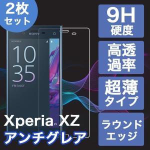 ★「対応機種」 Xperia XZ3 (エクスペリア XZ3) SOV39 / 801SO / SO...