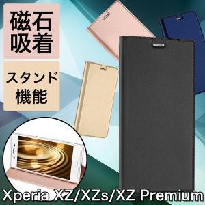 97ff8a3cf0 Xperia XZs ケース 手帳型 Xperia XZ カバー おしゃれ XperiaXZ Premium ケース 耐衝撃 XperiaXZ1  Compact スマホケース 薄型 ベルトなし マグネット式