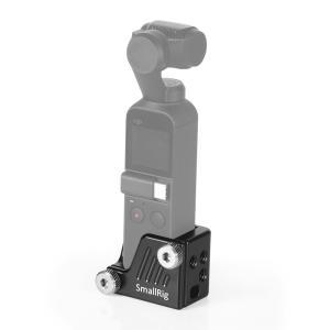 【送料無料】SmallRig DJI Osmo Pocket 用カメラリグ CSD2321【海外直送】|joliyahuu-store