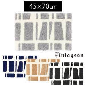 Finlayson(フィンレイソン) CORONNA(コロナ) 玄関マット 45×70cm 玄関マット 室内 屋内 洗える 滑りにくい|jonan-interior