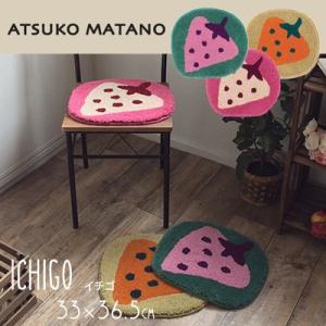 マタノアツコ イチゴ 33×36.5cm チェアパッド チェアマット マット 玄関マット 足元マット かわいい ピンク おしゃれ 洗える 滑りにくい 北欧 かわいい|jonan-interior