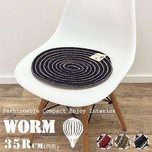 ACTIVE ワーム 35Rcm チェアパッド チェアマット シートクッション イス用 リバーシブル 日本製 国産 おしゃれ 椅子用|jonan-interior