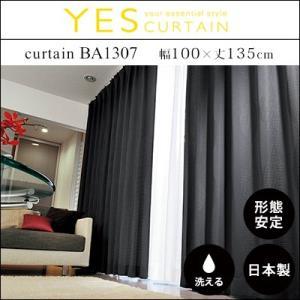 カーテン 既製カーテン YESカーテン BA1307(約)幅100×丈135cm[片開き] ウォッシャブル 日本製 洗える 国産 タッセル フック 形態安定 おしゃれ アスワン|jonan-interior