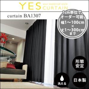 カーテン オーダーカーテン YESカーテン BA1307(約)幅1〜100×丈〜300cm[片開き] ウォッシャブル 日本製 洗える 国産 タッセル フック おしゃれ アスワン|jonan-interior