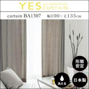 カーテン 既製カーテン YESカーテン BA1282(約)幅100×丈135cm[片開き] ウォッシャブル 日本製 洗える 国産 タッセル フック おしゃれ アスワン|jonan-interior
