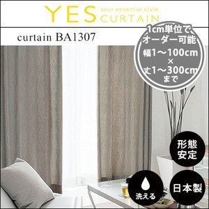 カーテン オーダーカーテン YESカーテン BA1282(約)幅1〜100×丈〜300cm[片開き] ウォッシャブル 日本製 洗える 国産 タッセル フック おしゃれ アスワン|jonan-interior