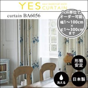カーテン オーダーカーテン YESカーテン BA6056(約)幅1〜100×丈〜300cm[片開き] ウォッシャブル 日本製 洗える 国産 タッセル フック おしゃれ アスワン|jonan-interior