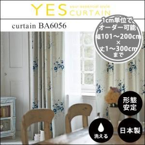 カーテン オーダーカーテン YESカーテン BA6056(約)幅101〜200×丈〜300cm[片開き] ウォッシャブル 日本製 洗える 国産 タッセル フック おしゃれ アスワン|jonan-interior