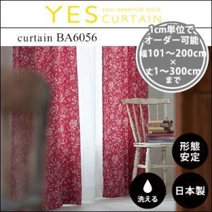カーテン オーダーカーテン YESカーテン BA6055(約)幅101〜200×丈〜300cm[片開き] ウォッシャブル 日本製 洗える 国産 タッセル フック おしゃれ アスワン|jonan-interior