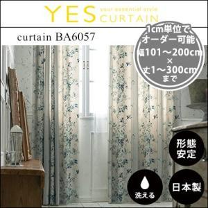 カーテン オーダーカーテン YESカーテン BA6057(約)幅101〜200×丈〜300cm[片開き] ウォッシャブル 日本製 洗える 国産 タッセル フック おしゃれ アスワン|jonan-interior