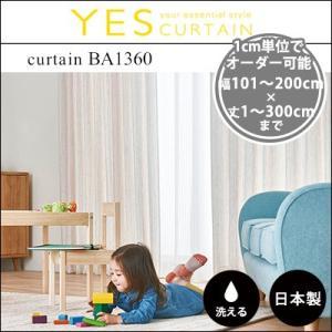 カーテン オーダーカーテン YESカーテン BA1360(約)幅101〜200×丈〜300cm[片開き] ウォッシャブル 日本製 洗える 国産 タッセル フック おしゃれ アスワン|jonan-interior