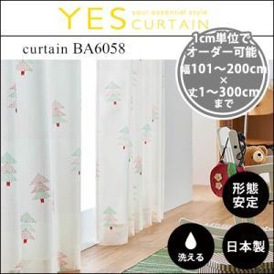 カーテン オーダーカーテン YESカーテン BA6058(約)幅101〜200×丈〜300cm[片開き] ウォッシャブル 日本製 洗える 国産 タッセル フック おしゃれ アスワン|jonan-interior