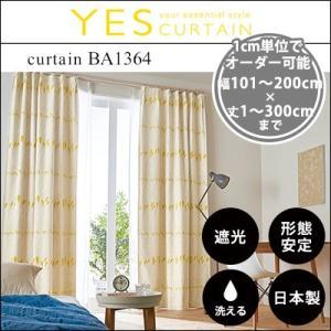 カーテン オーダーカーテン YESカーテン BA1364(約)幅101〜200×丈〜300cm[片開き] ウォッシャブル 日本製 洗える 国産 タッセル フック おしゃれ アスワン|jonan-interior