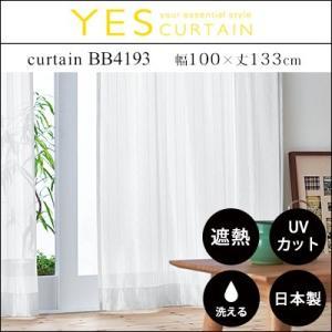 カーテン 既製カーテン YESカーテン BB4193(約)幅100×丈133cm[片開き] レースカーテン ウォッシャブル 日本製 洗える 国産 タッセル フック 遮熱 UVカット|jonan-interior