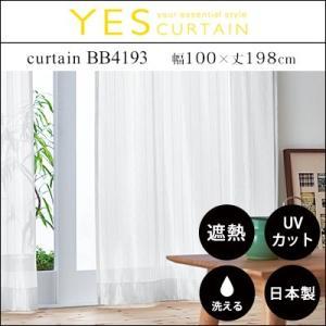 カーテン 既製カーテン YESカーテン BB4193(約)幅100×丈198cm[片開き] レースカーテン ウォッシャブル 日本製 洗える 国産 タッセル フック UVカット|jonan-interior
