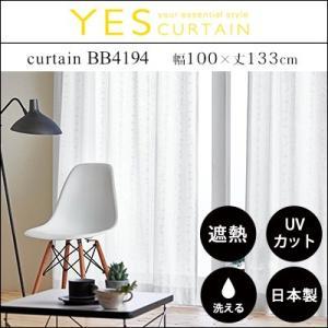 カーテン 既製カーテン YESカーテン BB4194(約)幅100×丈133cm[片開き] レースカーテン ウォッシャブル 日本製 洗える 国産 タッセル フック 遮熱 UVカット|jonan-interior