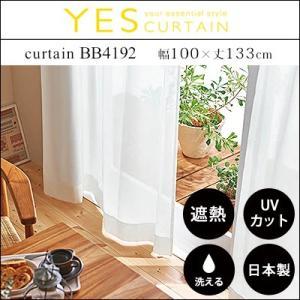 カーテン 既製カーテン YESカーテン BB4192(約)幅100×丈133cm[片開き] レースカーテン ウォッシャブル 日本製 洗える 国産 タッセル フック|jonan-interior