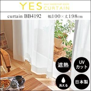 カーテン 既製カーテン YESカーテン BB4192(約)幅100×丈198cm[片開き] レースカーテン ウォッシャブル 日本製 洗える 国産 タッセル フック|jonan-interior