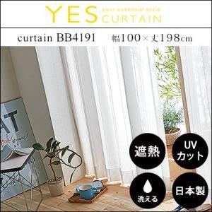 カーテン 既製カーテン YESカーテン BB4191(約)幅100×丈198cm[片開き] レースカーテン ウォッシャブル 日本製 洗える 国産 タッセル フック ナチュラル|jonan-interior