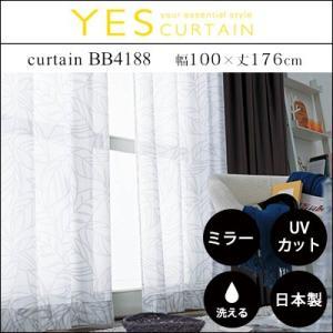 カーテン 既製カーテン YESカーテン BB4188(約)幅100×丈176cm[片開き] レースカーテン ウォッシャブル 日本製 洗える 国産 タッセル フック|jonan-interior