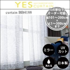 カーテン オーダーカーテン YESカーテン BA4188(約)幅101〜200×丈〜300cm[片開き] レースカーテン ウォッシャブル 日本製 洗える 国産 タッセル フック|jonan-interior