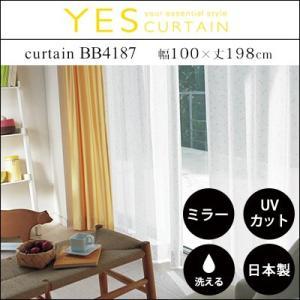 カーテン 既製カーテン YESカーテン BB4187(約)幅100×丈198cm[片開き] レースカーテン ウォッシャブル 日本製 洗える 国産 タッセル フック|jonan-interior