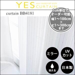カーテン オーダーカーテン YESカーテン BB4181(約)幅1〜100×丈〜300cm[片開き] レースカーテン ウォッシャブル 日本製 洗える 国産 タッセル フック|jonan-interior