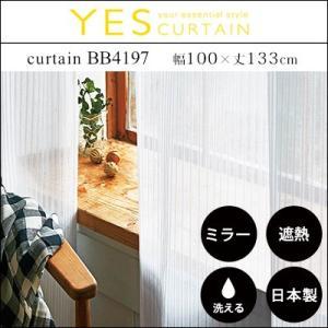 カーテン 既製カーテン YESカーテン BB4197(約)幅100×丈133cm[片開き] レースカーテン ウォッシャブル 日本製 洗える 国産 タッセル フック|jonan-interior