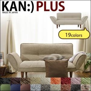 【KAN PLUS A01】送料無料 ソファー カウチソファー 日本製 シンプル ナチュラル おしゃれ 二人掛け|jonan-interior