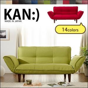 KAN A01 送料無料 ソファー カウチソファー 日本製 シンプル ナチュラル おしゃれ 二人掛け リクライニング 北欧|jonan-interior