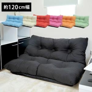 ソファー 2人掛け 幅120 ローソファー ピンク ソファ リクライニング 日本製 はっ水 国産 無地 7段階 新生活 一人暮らし 北欧|jonan-interior