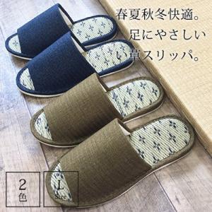 スリッパ い草 畳中絣 L サイズ さらっと足元快適! 畳 レディース メンズ 紳士|jonan-interior